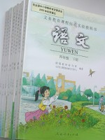 Textbook Chinese Yuwen 1-4年级 (共8本, Renmin Jiaoyu)