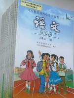 Textbook Chinese Yuwen 1-6年级 (共12本, Renmin Jiaoyu)