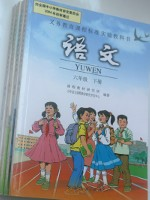 Textbook Chinese Yuwen 5-6年级 (共4本, Renmin Jiaoyu)
